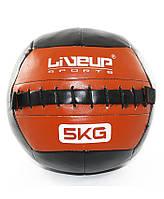Мяч для кроссфита набивной Liveup 5 кг