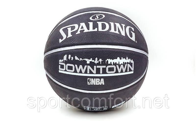 Баскетбольный мяч №7 Spalding Downtown (резина)