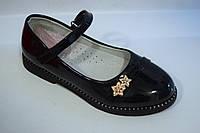 Туфли школьные для девочек  31-36
