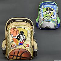 Рюкзак школьный Микки МВ 0457 / 555-510 ***