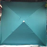 Зонт для сада, пляжа круглый 3x3 м с серебряным напылением цвета в асортименте