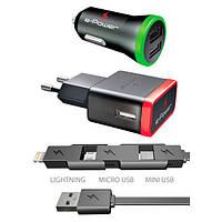 Универсальный зарядный комплект E-Power 2xUSB 2.1A