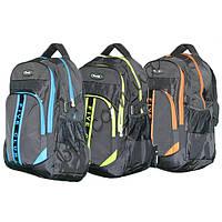 Школьный рюкзак для мальчиков интернет магазин LC115