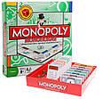 Настільна гра «Монополія» для дорослих і дітей старше 7-ми років російською мовою 6123, фото 2