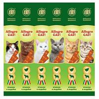 Allegro Cat - мясные колбаски Аллегро Кет с ягненком и индейкой для кошек  5 г