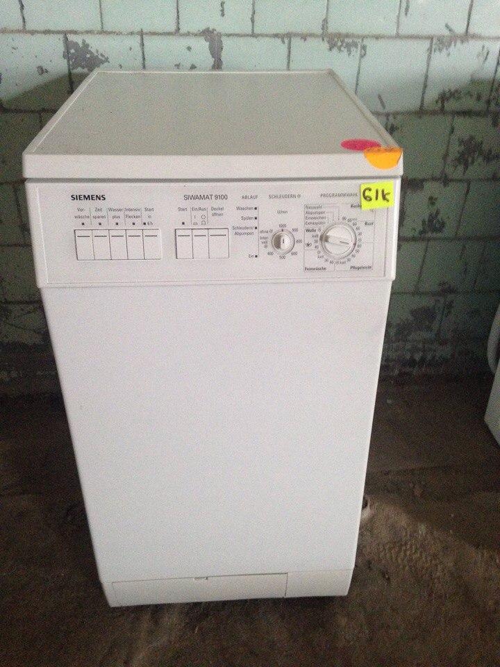 Стиральная машина Siemens WP91001 Б/У