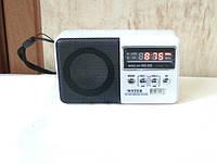 Цифровой радиоприемник WS-239 USB MP3 White