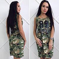 Платье Камуфляж оптом в Украине. Сравнить цены, купить ... 7ce2f8c7acb