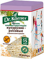 Пресс для пшеничных слайсов DP Korea SYP8080(S2)