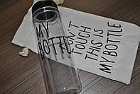 Пластиковая бутылка My Bottle