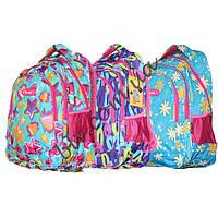 Школьный рюкзак для девочек школьниц младших классов LC137
