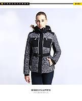 Куртка горнолыжная WHS женская № 5756418