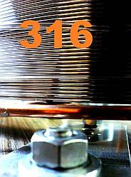 Проволока нержавеющая 316 0,1 мм 10 метров