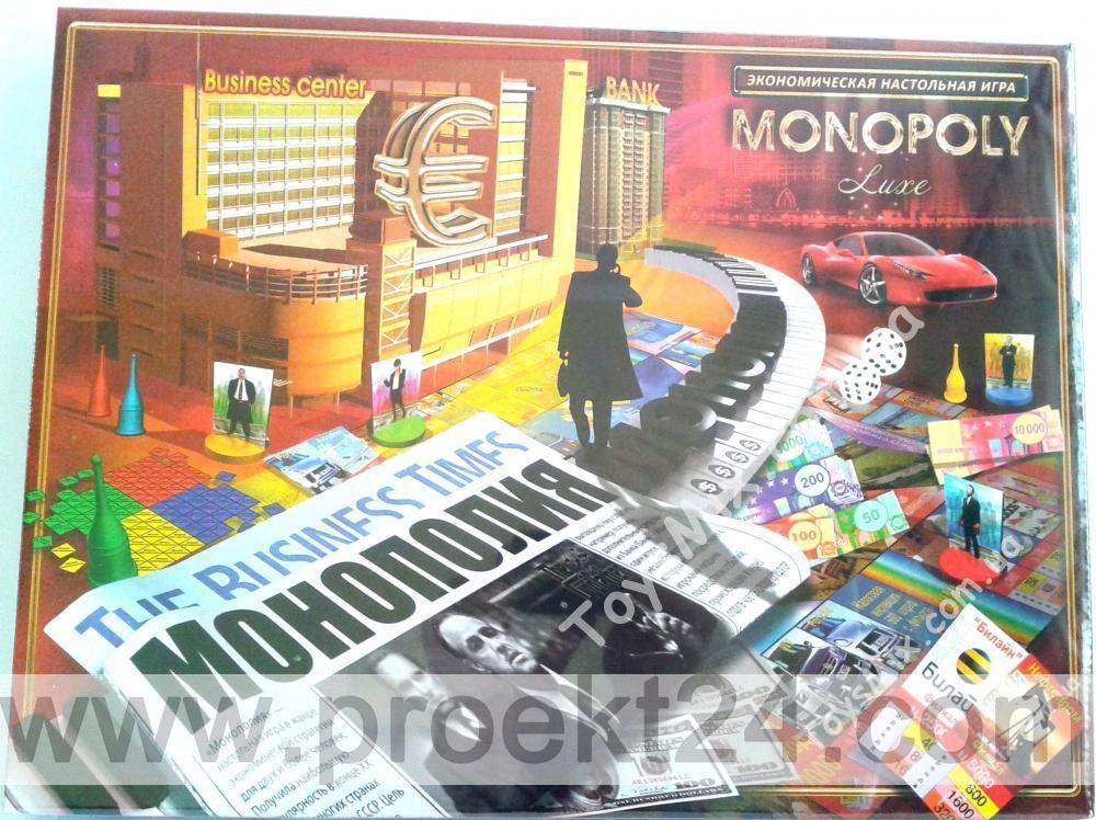 экономическая игра монополия малая правила игры