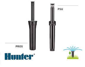 Дождеватели и оросители для полива Hunter