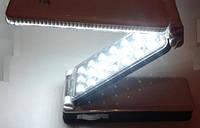Светильники аккумуляторные