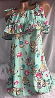 Платье женское модное с цветочным принтом арт.430