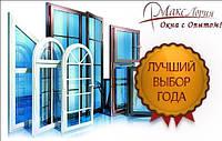 Ламинированные Окна Двери ПВХ