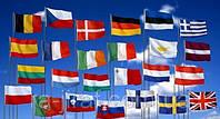 Флаги различных стран мира