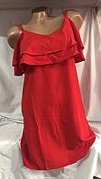 Платье женское модное с рюшами однотонное арт.161