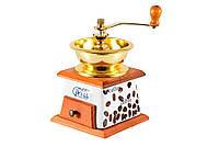 Кофемолка ручная GIPFEL 9229