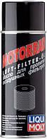 Liqui Moly Motorbike Luft-Filter-Oil - масло для воздушных фильтров - 0.4 литра.