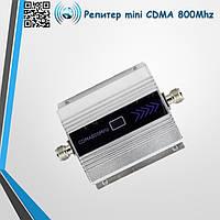 Репитер Mini 3G 800 Mhz CDMA