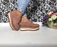 Туфли на платформе разные цвета Венгрия