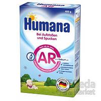 Сухая молочная смесь Humana AR, 400 г.