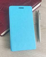 Книжка-подставка для Lenovo P70 на магнитной застежке в голубом цвете