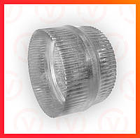 Муфта из оцинкованной стали, диаметр 100-300 мм