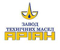 """Масло """"Ариан"""" ХФ 12-16 Украина (1л/5л/10л/30л)"""
