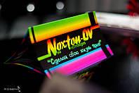Флуоресцентная краска для печати на стекле и пластике Silk screen от Noxton