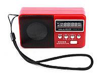 Цифровой радиоприемник WS-239 USB MP3 Red