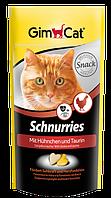 Витамины Gimcat Schnurries для кошек сердечки с курицей, 40 г