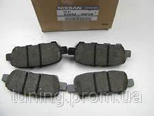 Тормозные колодки задние оригинал Nissan Для Nissan Leaf 2011-2017