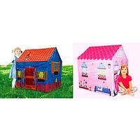 Детская игровая палатка «Домик» M 3365