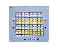 Cветодиодная матрица 50W SMD5730 100шт. led 50w 110х99 мм, фото 1