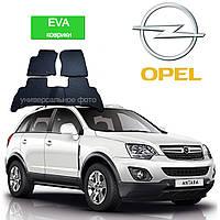 Автоковрики EVA для Opel Antara