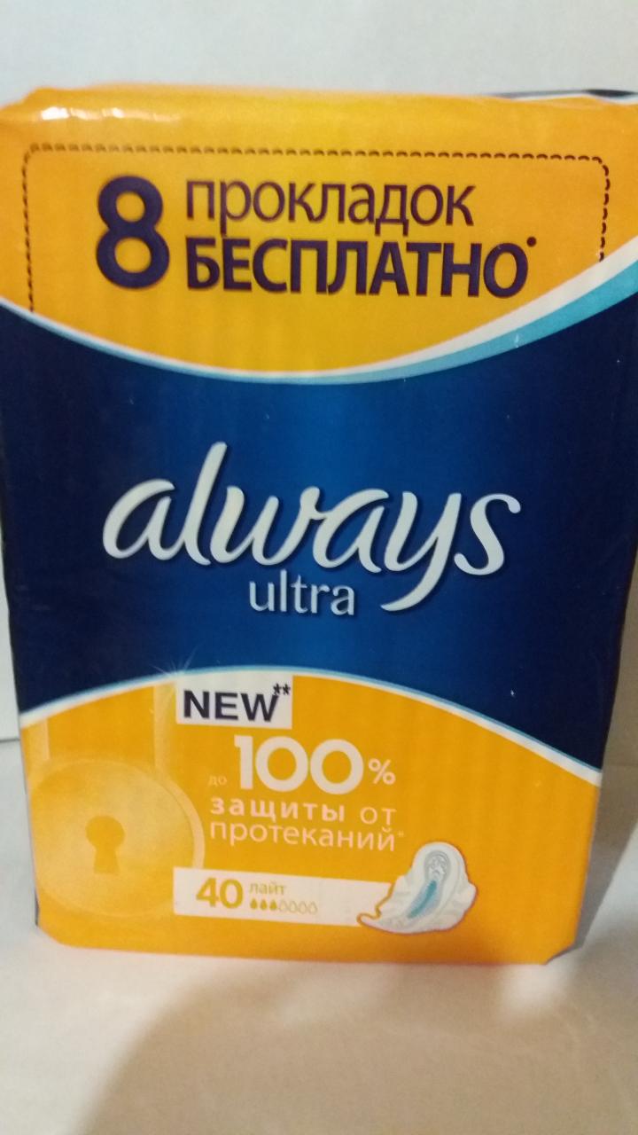 Прокладки Always (40 шт.)