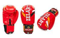 Перчатки боксерские FLEX на липучке Zelart  (р-р 10-12oz, красный), фото 1