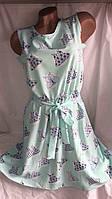 Платье женское модное с поясом арт.417