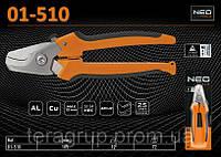Кабелерез L-185мм, S-132мм², Ømax-13мм., NEO 01-510