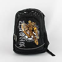 Рюкзак школьный для мальчиков Edison Чёрный (Dana D01)