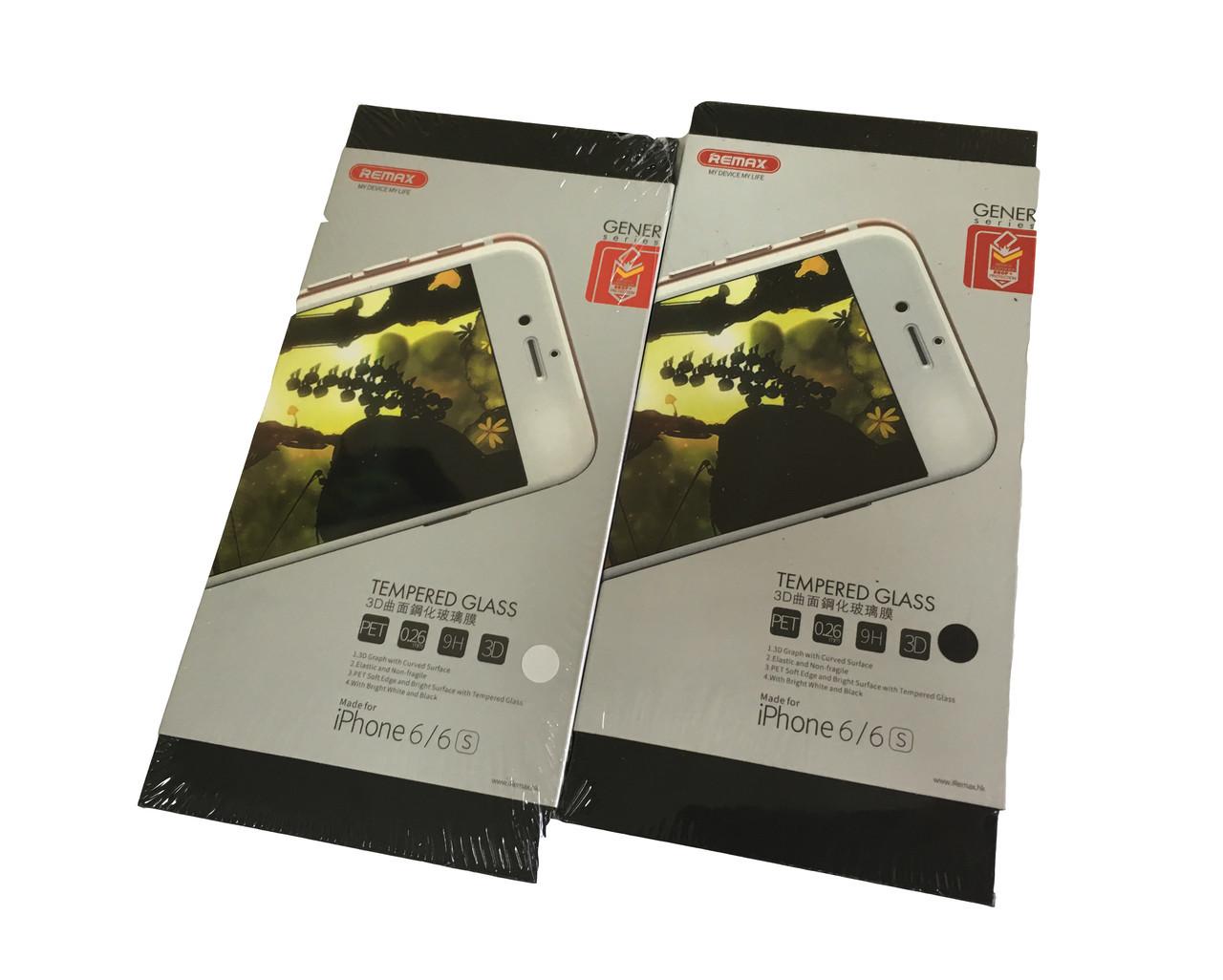 Защитное стекло Remax Gener 3D Glass для iPhone 6/6s (0.26мм)