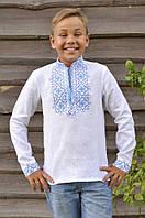 Вышиванка для мальчика с голубой вышивкой