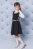Костюм школьный с юбкой черный