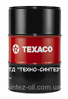 Смазка Molytex EP 2 TEXACO (50кг)