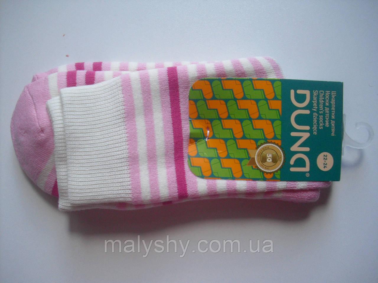 Детские носки махровые - Дюна р.22-24 (шкарпетки дитячі зимові махрові, Duna) 12в417-1613 розовый