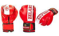Перчатки боксерские FLEX на липучке Zelart  (р-р 10-12oz, красный)